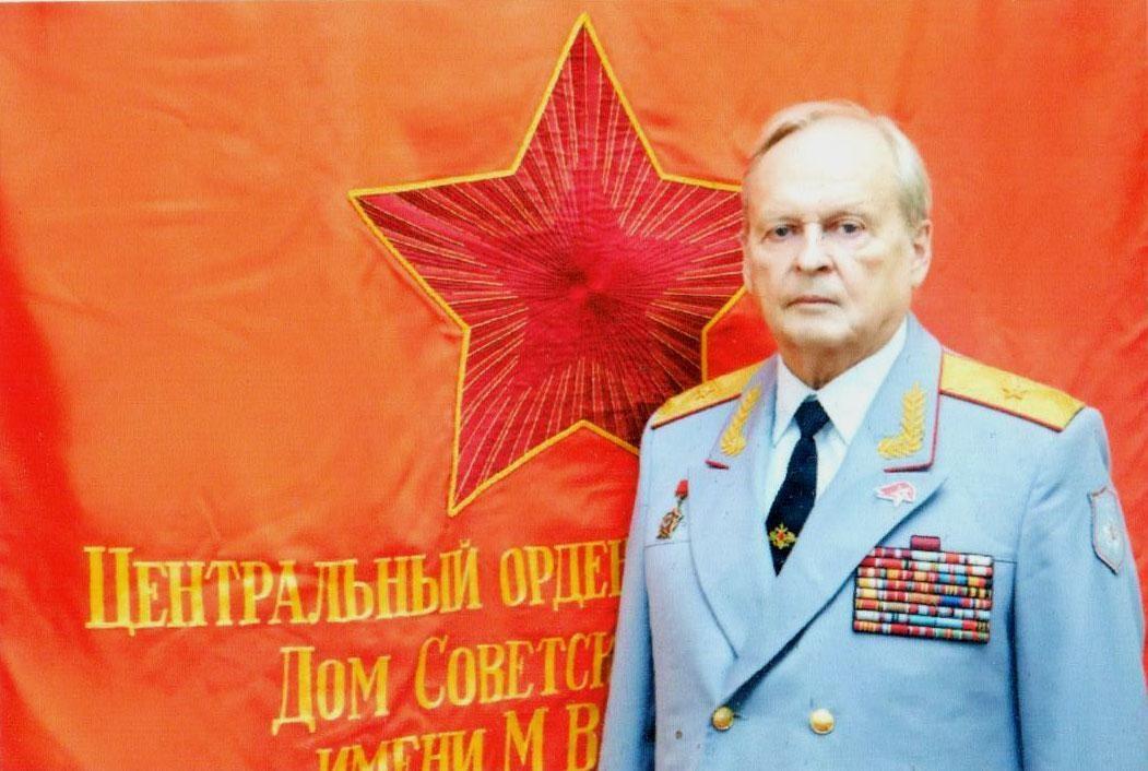 Военно-научное общество при Центральном Доме Российской Армии