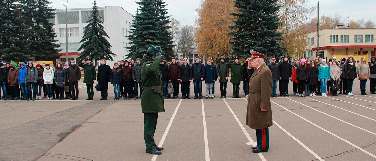 Молодежное военно-патриотическое объединение России